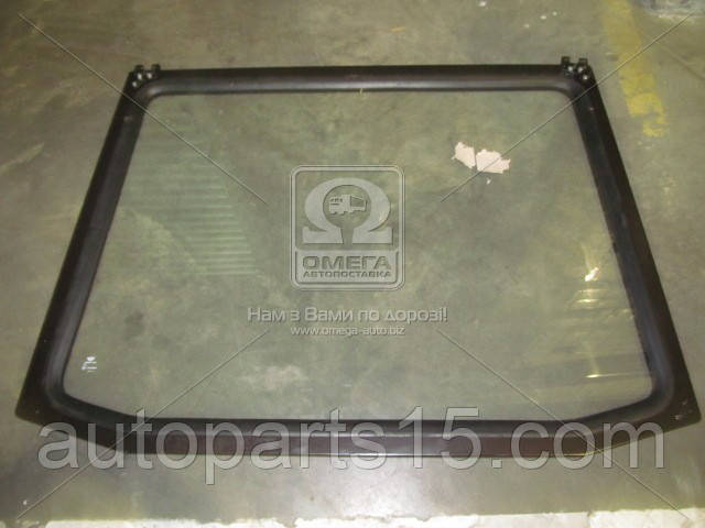 Рамка кабины МТЗ унифицированная  задняя со стеклом (производство  МТЗ). 80-6708210. Ціна з ПДВ.