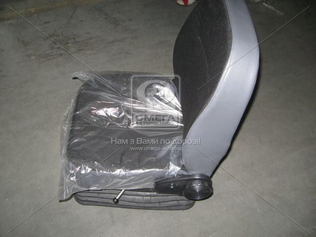 Сиденье МТЗ с регулируемой спинкой (производство  БЗТДиА). 80-6800010. Ціна з ПДВ.