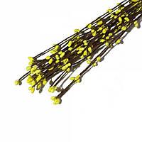 Веточки проволочные с почками. Желтые
