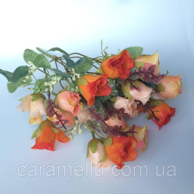 Букет бутоны роз. Оранжевый