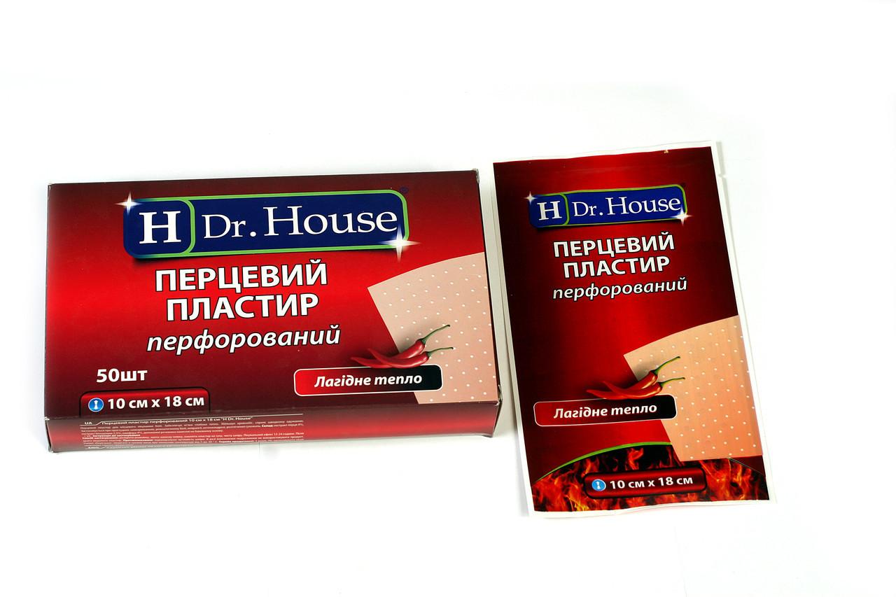 Пластырь перцовый перфорированный Dr. House 10смх18см