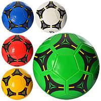 Мяч футбольный - 5 EV 3216
