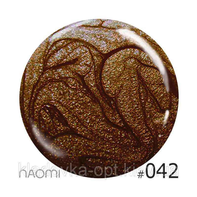 Декоративный лак Naomi  042 (коричневый перламутровый), 12 мл