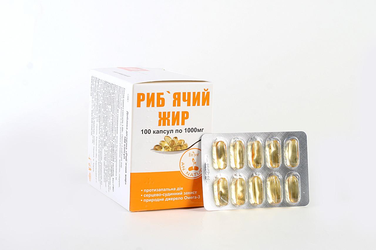 """Капсулы """"Рыбий жир"""" Enjee1000 мг. 100 шт."""