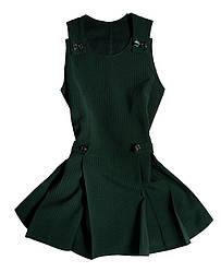 Школьный сарафан темно-зеленый