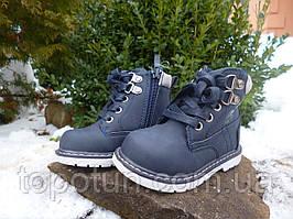 "Ботинки для мальчика ""Jong Golf"" Размер: 23,25"