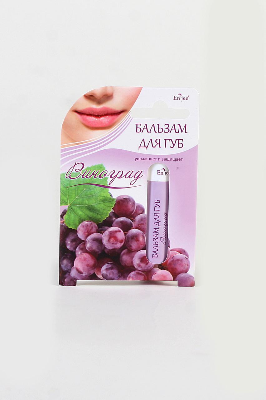 """Бальзам для губ Enjee """"Виноград"""""""