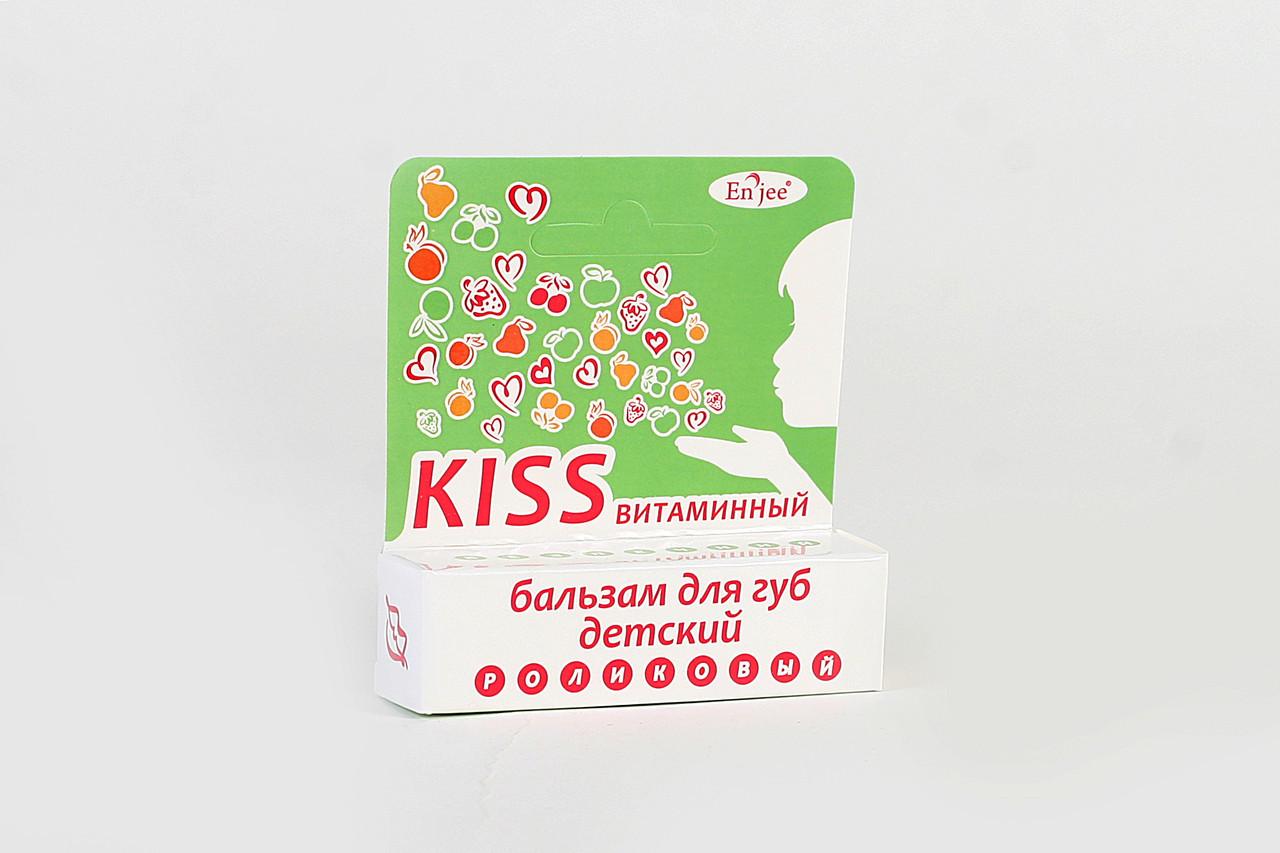 """Бальзам для губ детский Enjee KISS """"Витаминный"""""""