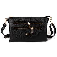 Стильная женская сумочка через плечо Bagira 848
