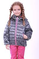Демисезонная куртка-трансформер для девочки ALEX