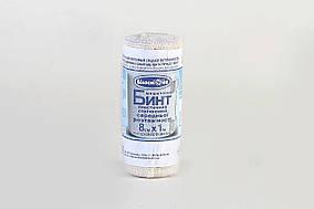 Бинт эластичный средней растяжимости «Белоснежка» 8см*1м.