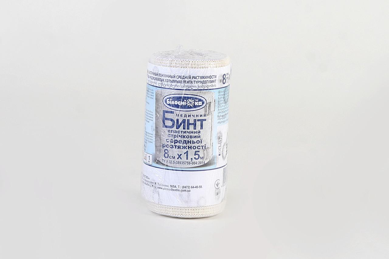 Бинт эластичный средней растяжимости «Белоснежка» 8см*1,5м.