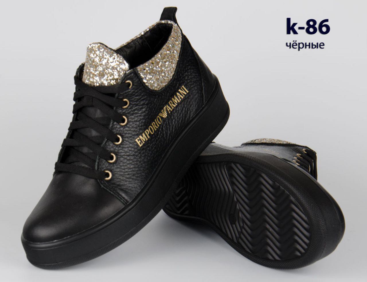 efaf9ec0493d Кожаные женские ботинки Armani. Украина  продажа, цена в Харькове ...
