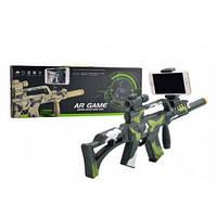 Игрушечный автомат дополнительной реальности AR GAME GUNAR-805 джойстик