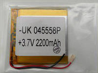 Аккумулятор 045558 для China (Li-ion 3.7В 2200мА·ч), (58*55*4 мм)