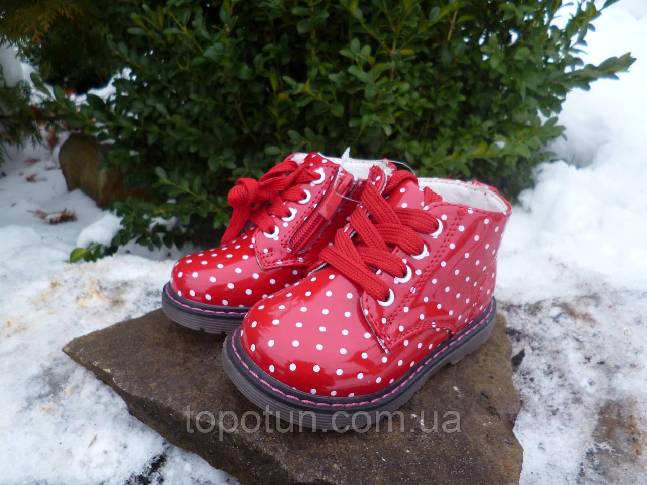 """Ботинки для девочки """"С.ЛУЧ"""" Размер: 22,27"""