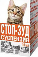 Стоп-зуд суспензия для кошек (Stop-zud suspension), 10мл, фото 2