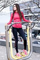 """Спортивные женские лосины """"ProFit"""" с контрастными вставками (3 цвета)"""