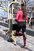 """Спортивные женские лосины """"ProFit"""" с контрастными вставками (3 цвета), фото 3"""