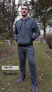 Мужской спортивный костюм 1085 ВП