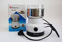 Кофемолка электрическая Domotec MS-1106, фото 1