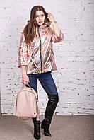 Весенняя женская куртка для девушек - Топ продаж (модель к-7)