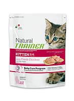 Корм Trainer (Трейнер) Natural Kitten для котят до 6 месяцев (для беременных,кормящих кошек) курица, 300 г