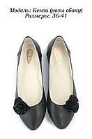 Кожаные туфли - балетки, фото 1