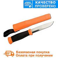 Нож Mora Outdoor Stainless 2000 ORANGE 12057