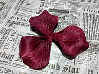Лепестки роз. Цвет бордовый. 144 штуки