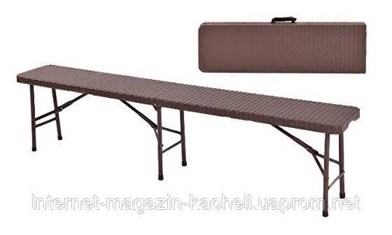 Лавочка пластиковая складная Rattan Design коричневая