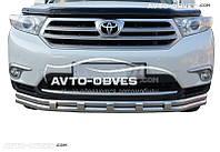 Двойной ус для Toyota Highlander 2010-2013