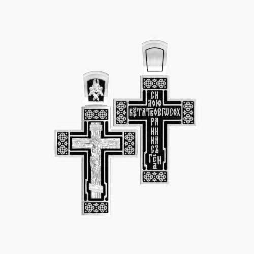 Нательный крест серебряный с распятием ВКр-16