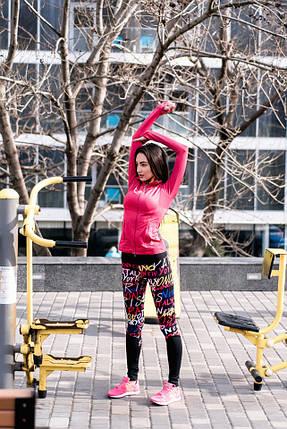 """Яркие женские лосины для спорта """"Дебора"""" с принтом, фото 2"""
