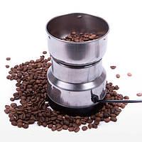 Кофемолка электрическая Domotec MS-1206, фото 1