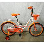 Детский велосипед Crosser JK 703 20 дюймов оранжевый, фото 2