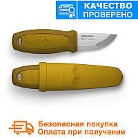 Нож morakniv (мора) Eldris Colour Mix 1.0 Yellow (12650), фото 1