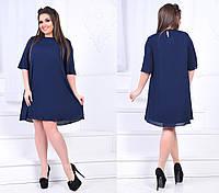 Женское платье трапеция больших размеров
