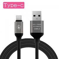Шнур кабель питания для телефона candy cable USB 3.1 Type C 1м