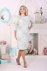Платье Selta 714 размеры 50, 52, 54, 56
