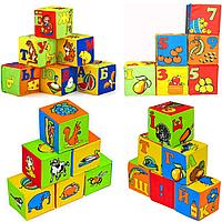Набор обучающих мягких кубиков 6 | «Розумна іграшка»