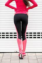 """Спортивные женские лосины для фитнеса """"Tracey"""" с контрастными вставками, фото 3"""