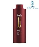 Шампунь для волос Londa Professional Velvet oil с аргановым маслом и витамином E 1000 мл