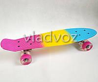 Детский скейт скейтборд пенни син.желт.розовый с Led Profi MS