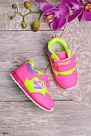 Детские кроссовки Sport для девочки розовые с салатовым 21-26р