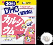 DHC Биодобавка «Кальций Коралл», 150  жевательных таблеток  (на 30 дней)