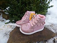 Ботинки для девочек Clibee Размер: 20,21,22,23,24,25, фото 1