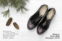 Кожаные чёрные туфли с серебристым носком