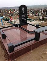 Памятник комбинированый
