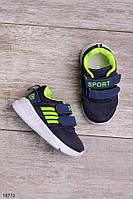 Детские кроссовки Sport для мальчика темно-синие с салатовыми полосками 21-26р